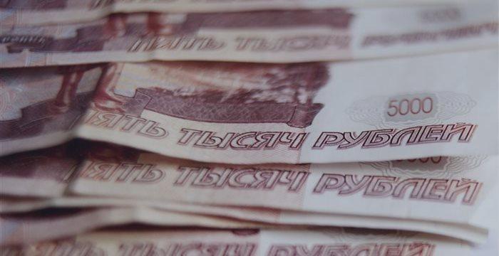 Рубль потерял достигнутые максимумы и падает из-за решения ЦБ РФ