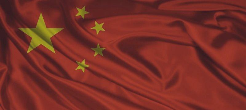Китай готов сообщить о худшем росте после финансового кризиса
