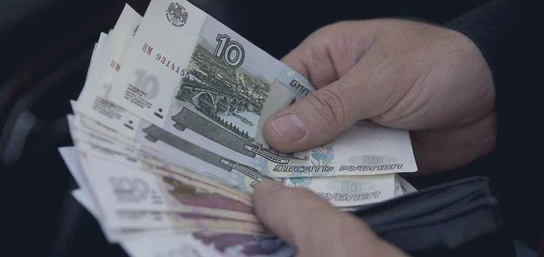 За первые полчаса торгов курс доллара упал до 51,91 руб.
