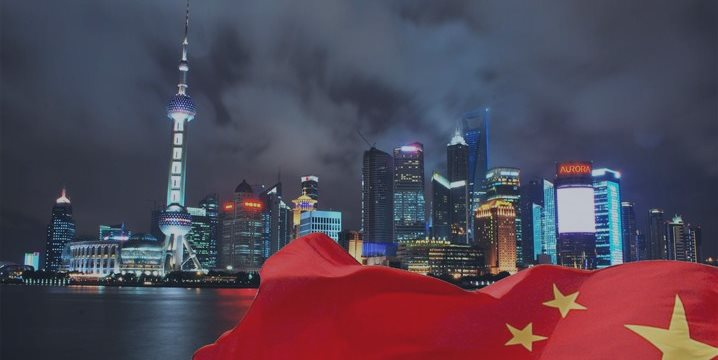 中国仍对外资充满吸引力