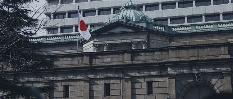 Adviser to Shinzo Abe: Yen is weak enough for BoJ to stop forcing inflation to 2% target