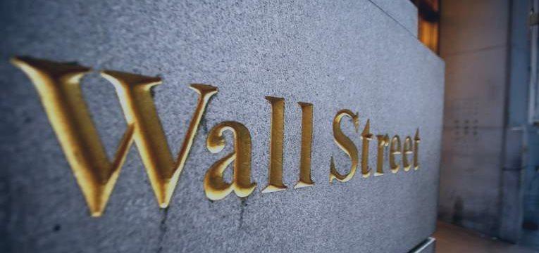 Уолл-стрит — плохое место для работы