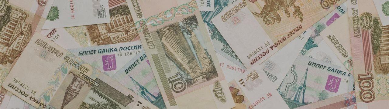 Прогнозы по курсу рубля на эту неделю от российских аналитиков