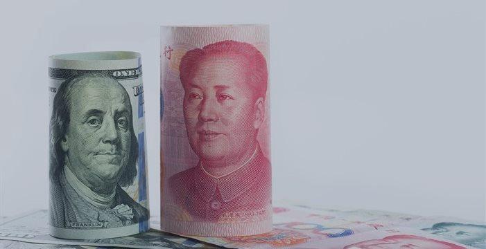 人民币即期汇率继续反弹 创7年最大涨幅