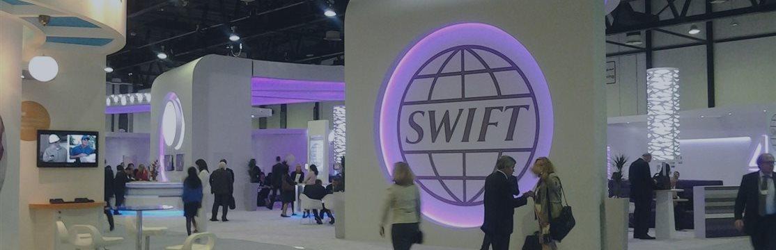 Россия выбрала своего представителя в совет директоров SWIFT