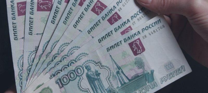 Рубль к выходным растерял свои рекордные достижения