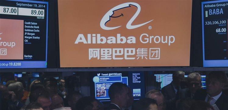 Brazo financiero de Alibaba y Juneyao Airlines reciben permiso para crear bancos privados en China