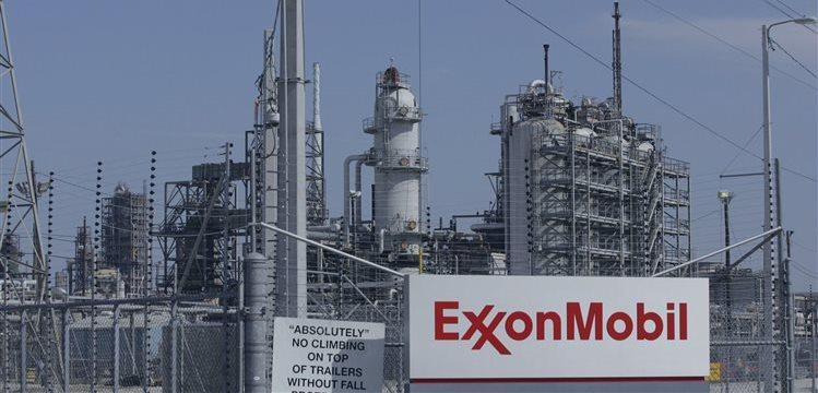 Por qué las acciones de Exxon Mobil tienen gran potencial alcista