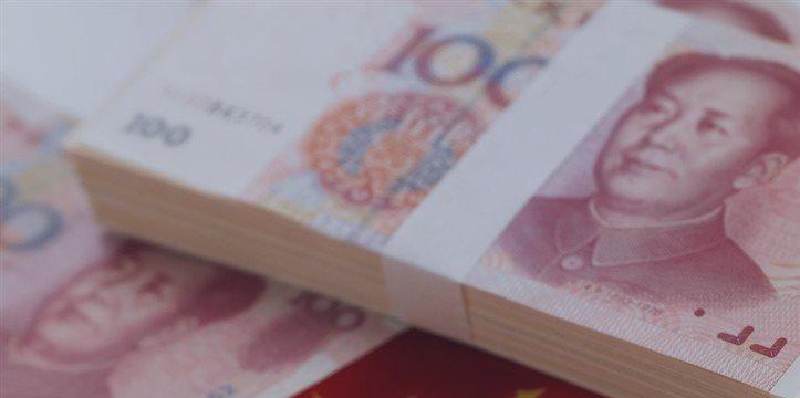 人民币国际化助力中意经贸合作