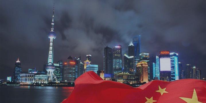 重磅!IMF考虑人民币SDR地位前 中国黄金储备将揭幕