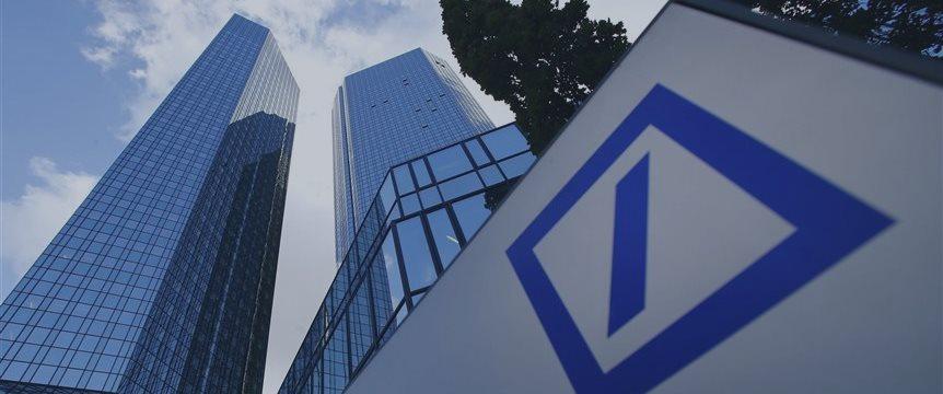 Deutsche Bank проведет революционные изменения в бизнес-стратегии