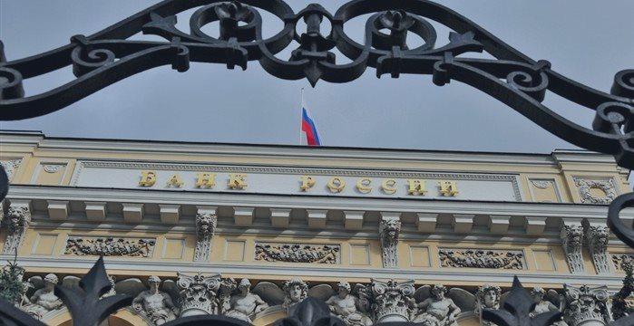 Российские эксперты уверены, что центробанк снизит ставку до 12,5%