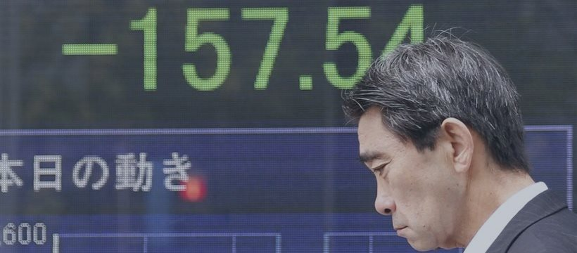 Asian shares retreat Tuesday, as Fed meeting looms