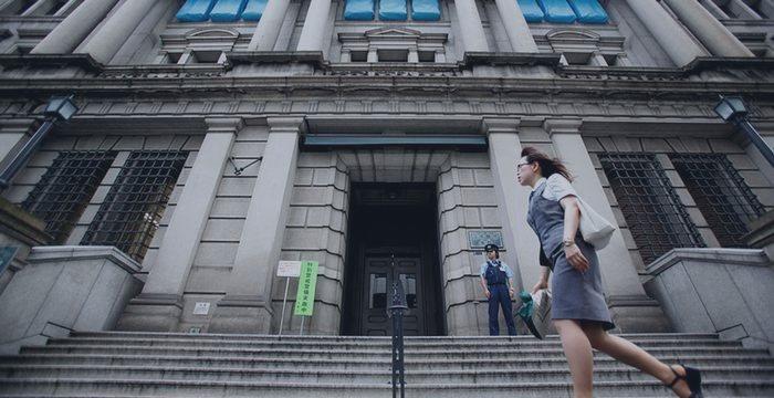 El jueves tendrá lugar la reunión del Banco de Japón