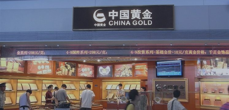 China and Gold - the country continues to be the world's biggest gold importer: demand in the first quarter rose 1.1%