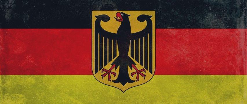 德国4月CPI年率增速加快 表明欧银购债计划正起效