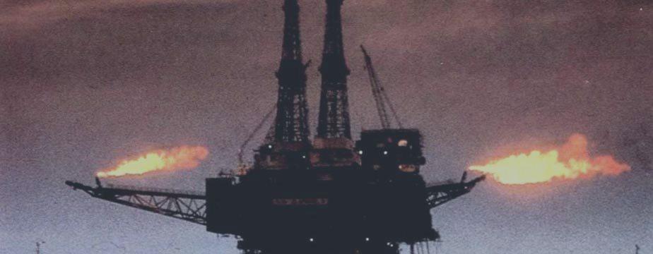 Maior oferta segura preços do petróleo