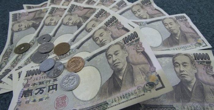 Банк Японии не меняет тактику: нынешнее замедление инфляции - временное