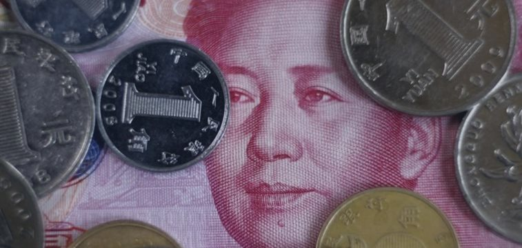 МВФ: цена юаня наконец-то справедливая
