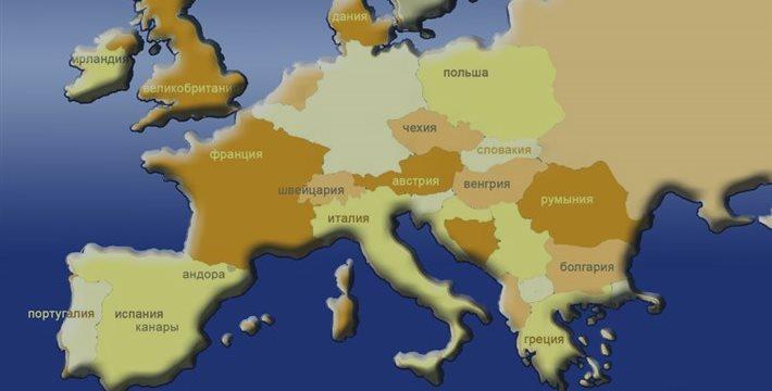 В понедельник европейские индексы выросли