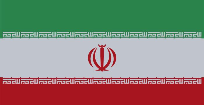 伊朗下调存款利率200个基点
