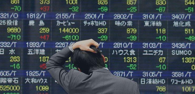 Китайские акции в среду выросли, австралийские и южнокорейские — упали