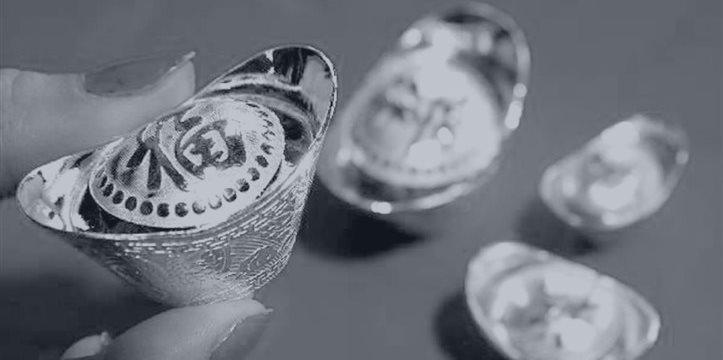 黄金当前公允价值1251 白银公允价值18.08