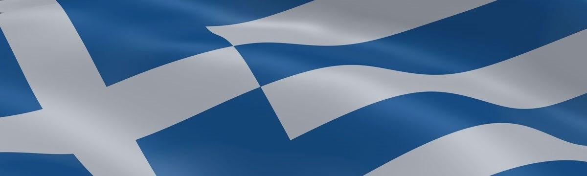 Терпения к Греции все меньше