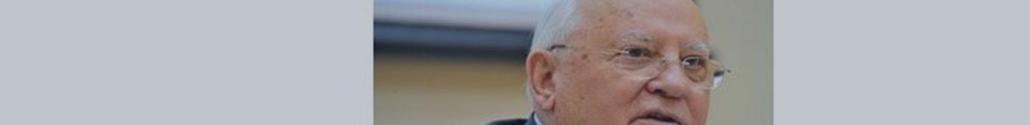 戈爾巴喬夫在莫斯科解釋默克爾拒絕前來5月9日