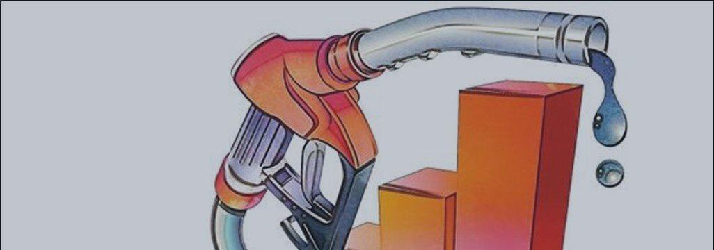 国际油价连涨3周 国内油价或涨250元