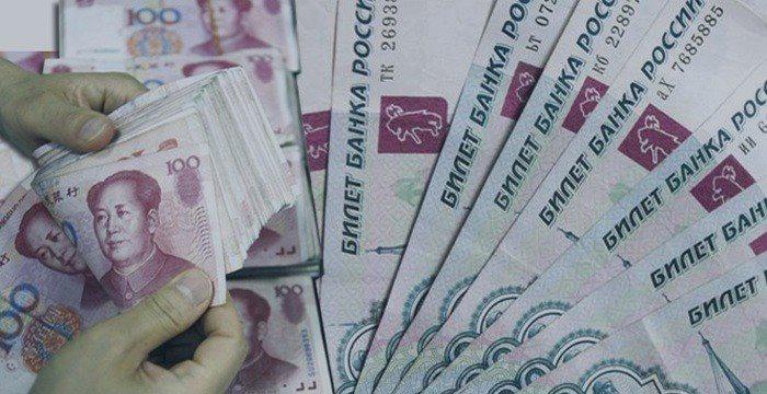 Банк Развития Китая открывает кредитную линию для Сбербанка России