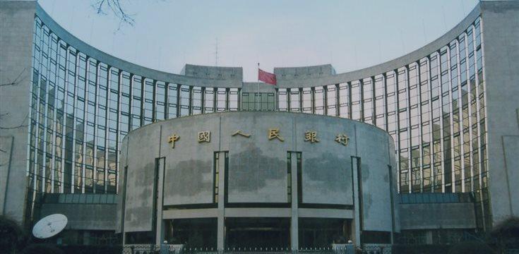 В воскресенье Китай снова снизил процентную ставку регулятора