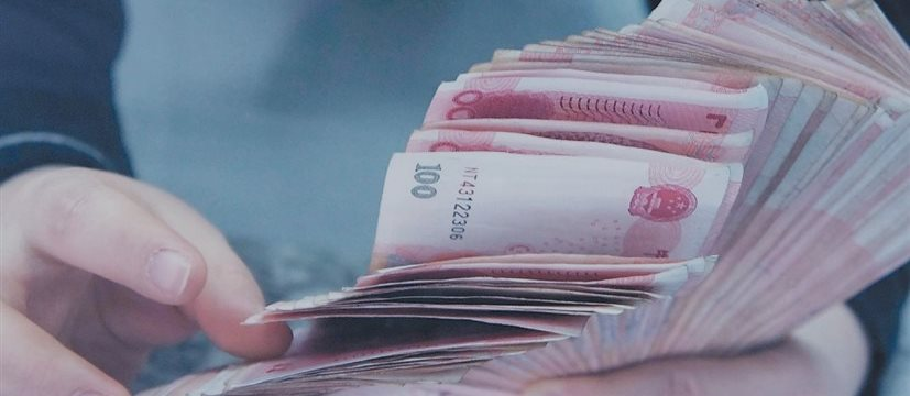 """为何中国没有加入全球""""货币战""""大军?"""