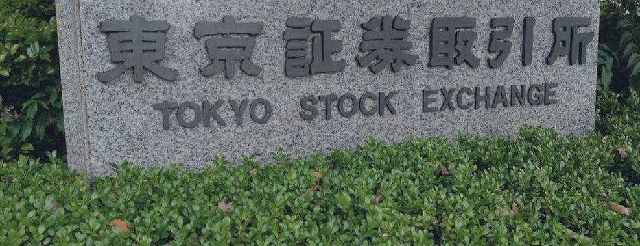 Фондовые рынки АТР торговались в четверг разнонаправленно