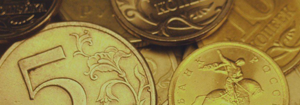 ЦБ РФ собирается пополнить валютные резервы