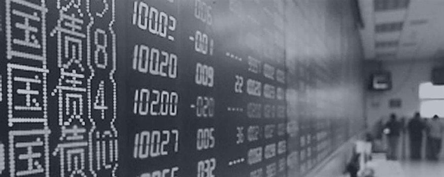 """全球债市""""噩梦""""已经过去?"""
