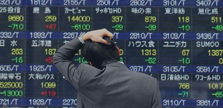 Фондовая Азия завершает торги в разных направлениях: выросла только Япония