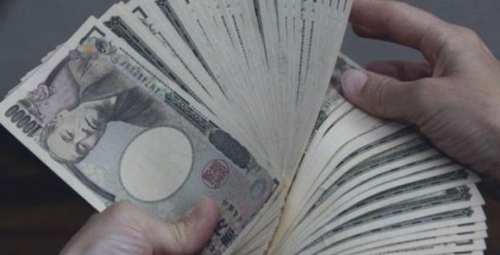 El PIB japonés del primer trimestre no es tan bueno como parece, dicen los analistas