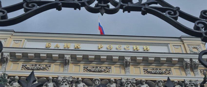 Центробанк РФ готов снова понизить ставку