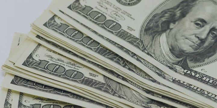 Американские фондовые индексы растут в начале торговой сессии