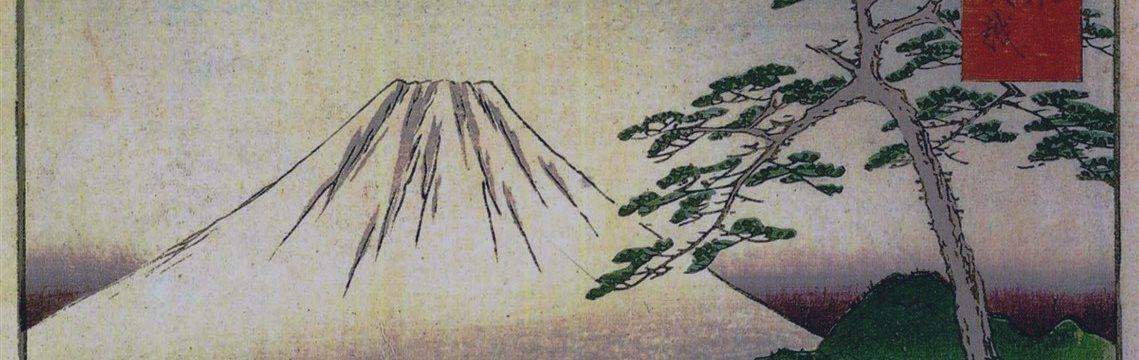 Китайский и японский индексы обновили многолетние пики