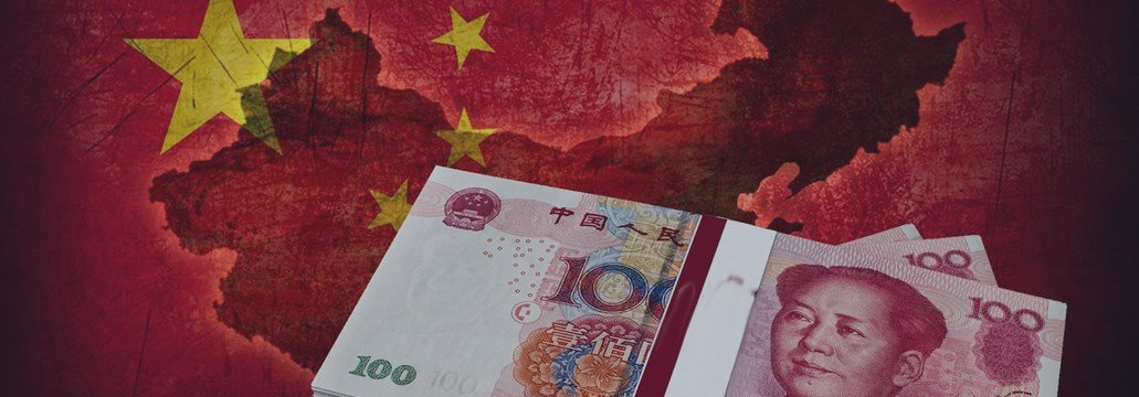 МВФ: курс юаня становится объективным