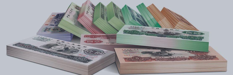 国际货币基金组织:人民币币值不再被低估