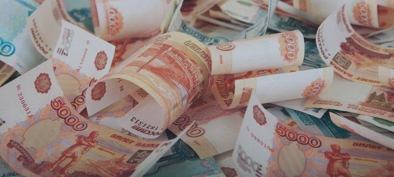 USD/RUB: курс доллара поднялся выше 51,35 руб.