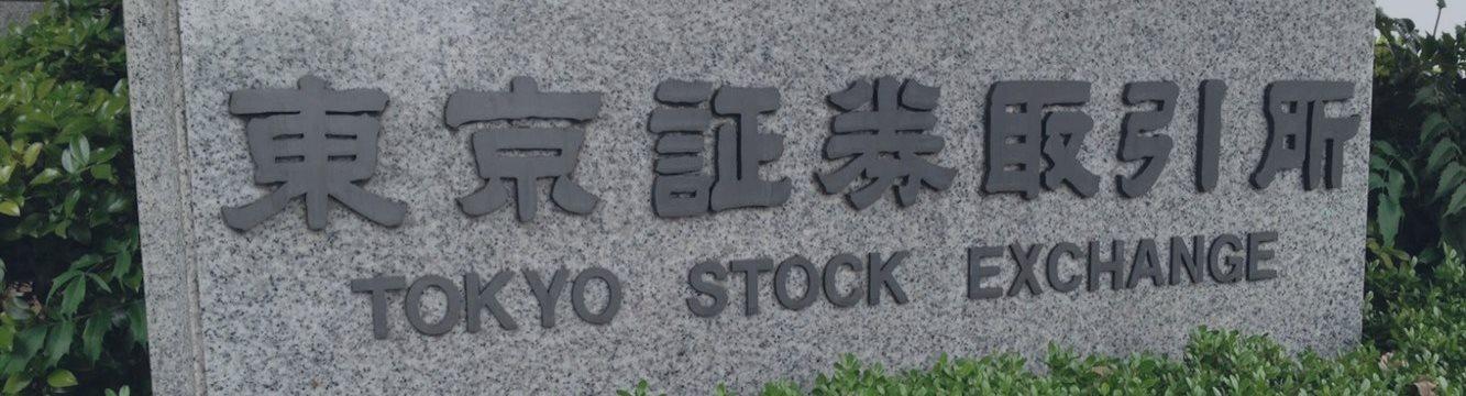 Азиатские индексы торговались разнонаправленно, потеря дня — Shanghai Composite