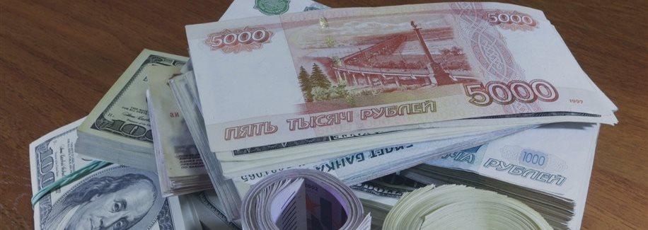 Рубль упал в начале торгов: курс доллара перевалил за 53 руб.