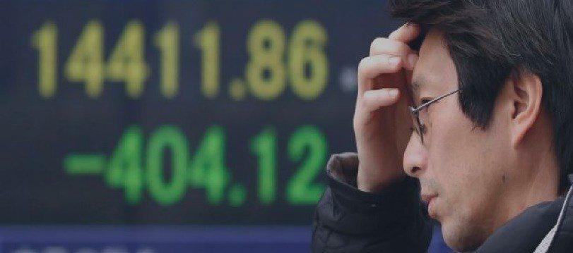 Maioria das bolsas asiáticas fecha em leve queda