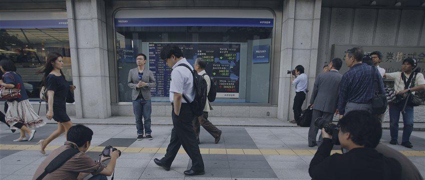 Bolsa de Tóquio termina em alta pela 11ª sessão seguida