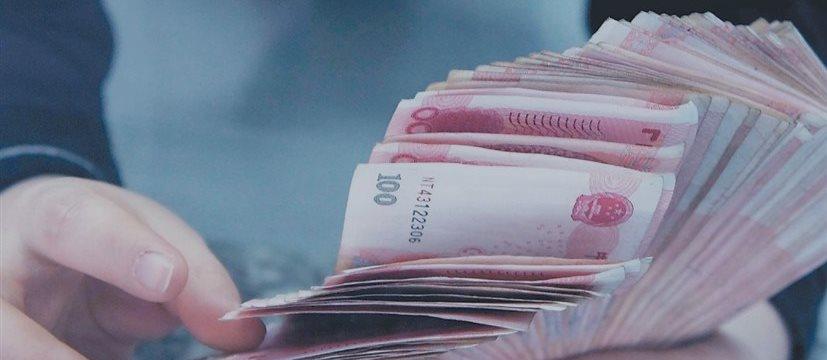 为什么人民币要国际化?人民币国际化的五个理由