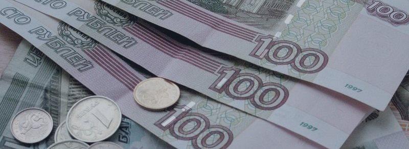 USD/RUB: Рубль падает, но серьезного движения пока не предвидится